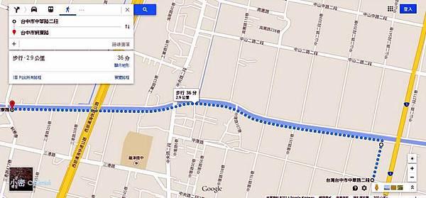 小密_龍井火車站站到大排
