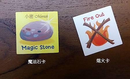 小密_stonesoup9