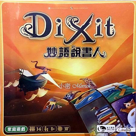 小密_Dixit7