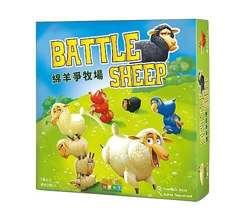 Battlesheep1