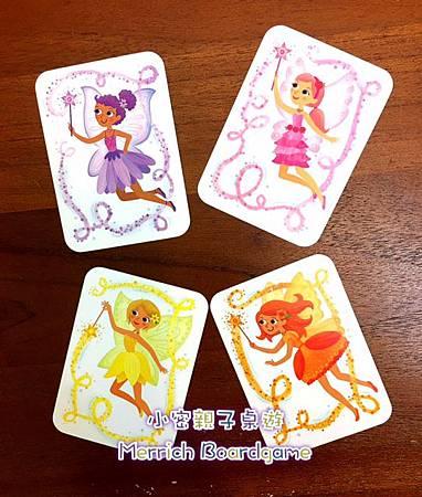 小密_Fairy4.JPG
