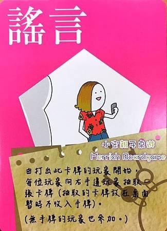 小密_犯人在跳舞6.JPG