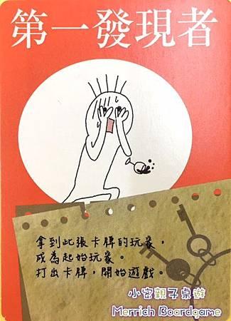 小密_犯人在跳舞3.JPG