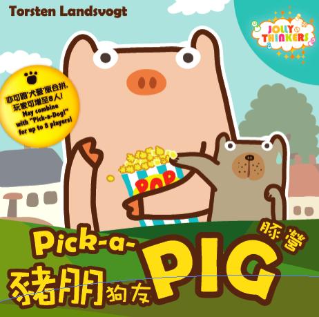 pickapig.png