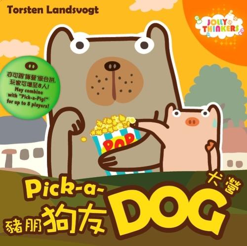 Pick-a-dog.jpg