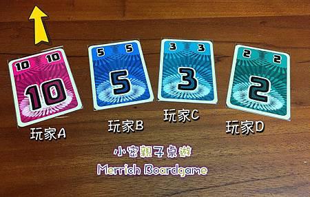 小密_富士流9.JPG