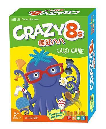 Crazy8S1.jpg