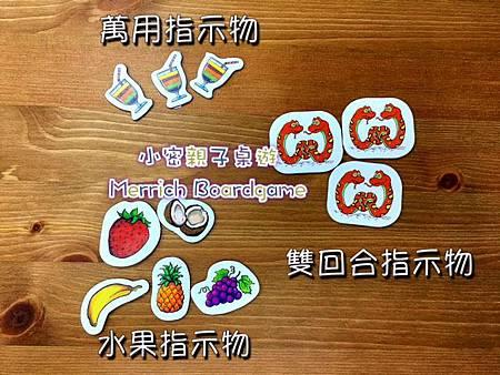 小密_神奇果汁3.JPG