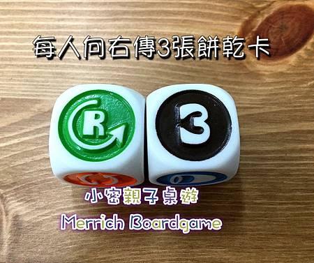 小密_餅乾大戰3.JPG