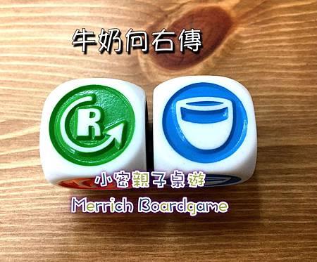 小密_餅亁大戰5.JPG
