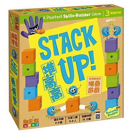 StackUp1.jpg