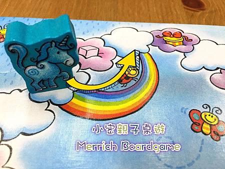 小密_獨角獸莉莉水晶雲朵10.JPG