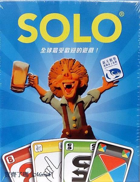 Solo.jpg