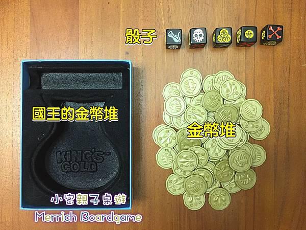 小密_kingsgold1.JPG