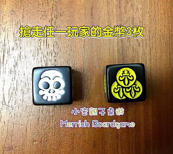 小密_kingsgold3.JPG