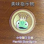 小密_黏黏變色龍5.JPG