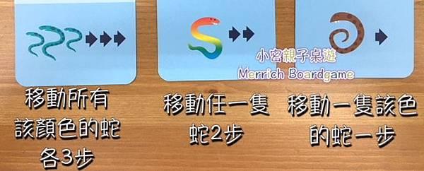 小密_太空鼴鼠5.JPG