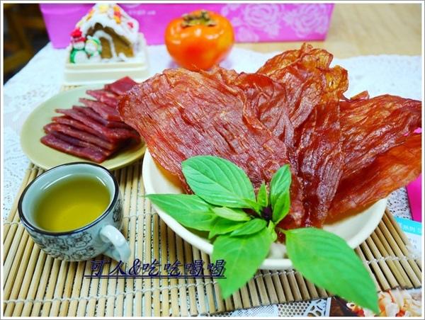 愛不是手肉乾肉紙:(伴手禮)愛不是手肉乾肉紙~年節最佳選擇