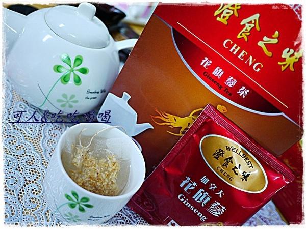 澄食之味:補氣最佳選擇(澄食之味)花旗蔘茶包/花旗蔘咖啡/花旗蔘南棗核桃糕