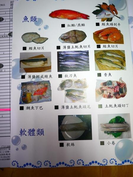 海鮮小舖:有「青」才敢大聲~~之~~~海鮮小舖