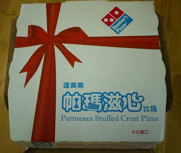 台灣達美樂:9吋義式霸丸Pizza(搭配達美樂帕瑪滋心餅皮)