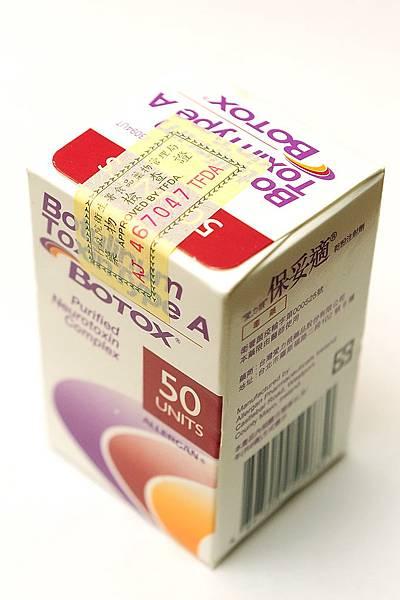 每瓶原廠進口肉毒桿菌素上皆有封籤及清晰的彩色專屬字號。
