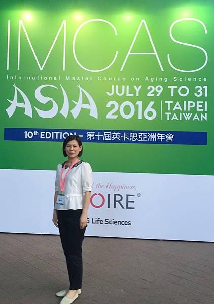 IMCAS.1.jpg