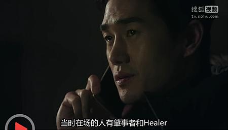 7 不是肇事者就是healer.png