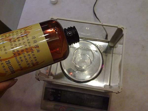 步驟1荷荷芭油6g    20111020502