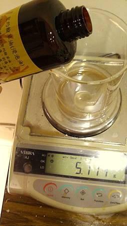 1聖約翰草油3g