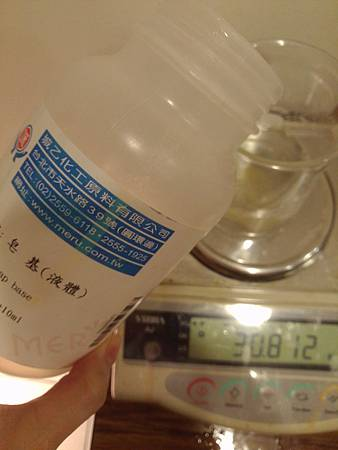 B3.液態皂基30%