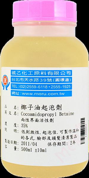 椰子油起泡劑500ml