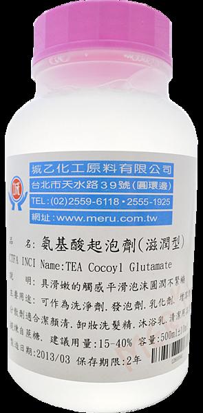 氨基酸起泡劑(滋潤型)