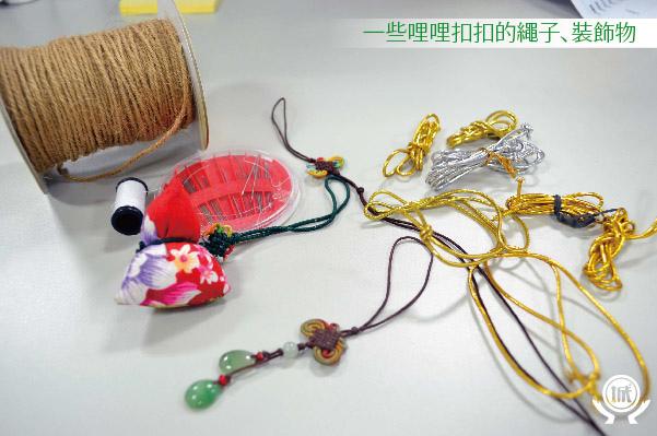 粽子香包圖片-02