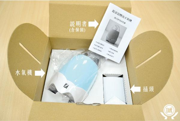 水氧機-02
