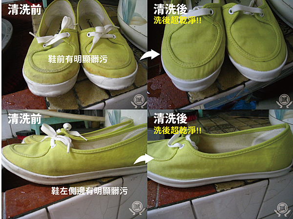 環保果香洗衣精-01