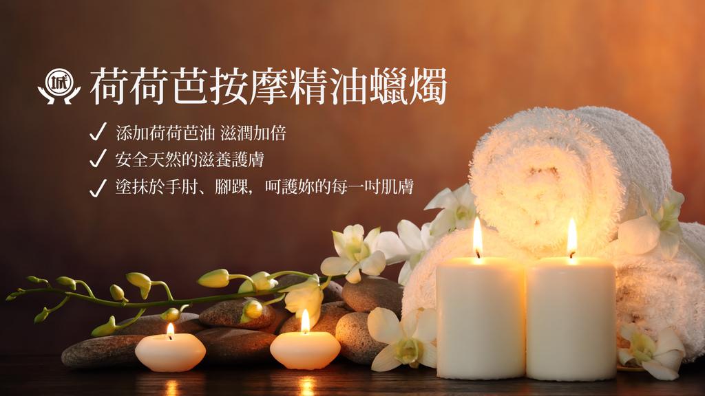 大豆蠟燭首圖.jpg