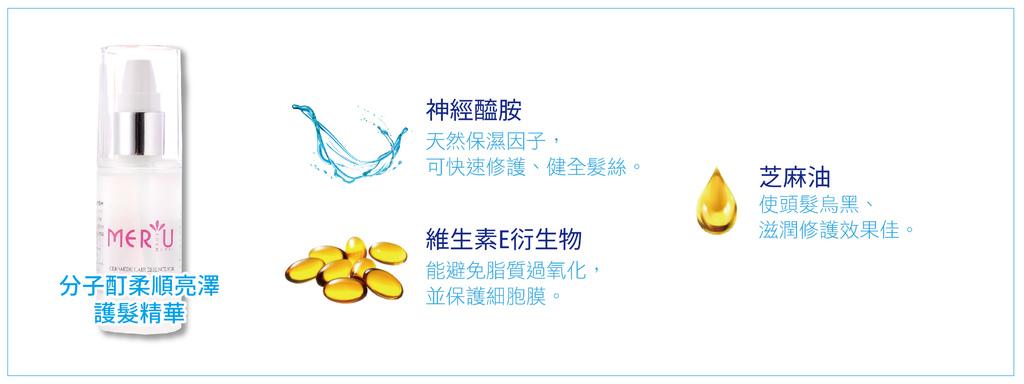 部落格洗護髮文章用圖-06.jpg
