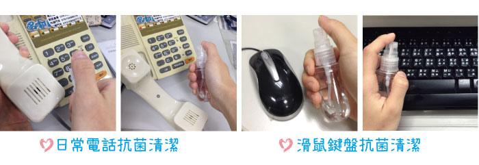 乾洗手用途2.jpg