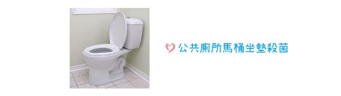 乾洗手用途3.jpg