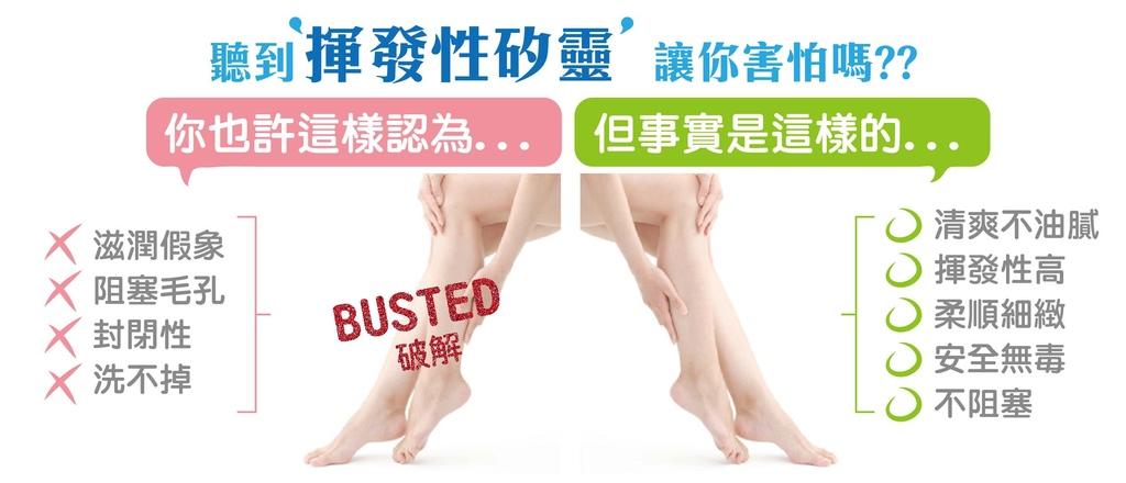 隱形絲襪部落格用圖-06.jpg