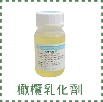 氨基酸慕斯準備材料-04.png