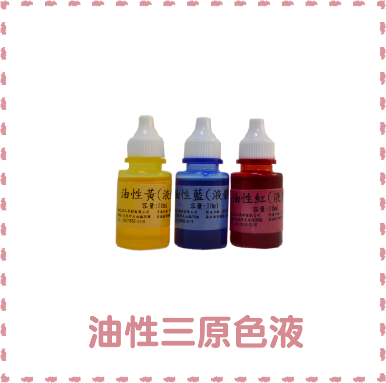 浮燈果凍蠟準備材料-06