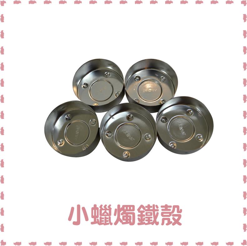 浮燈果凍蠟準備材料-03