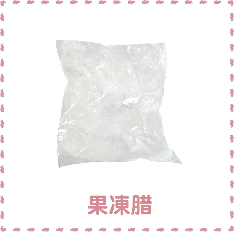 浮燈果凍蠟準備材料-05