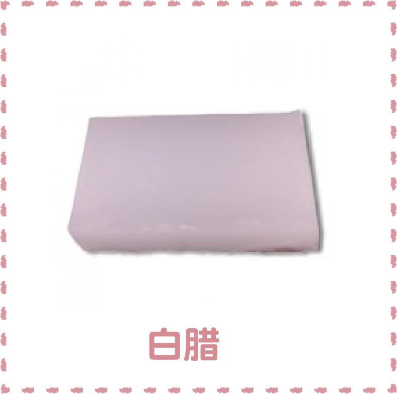 浮燈果凍蠟準備材料-02