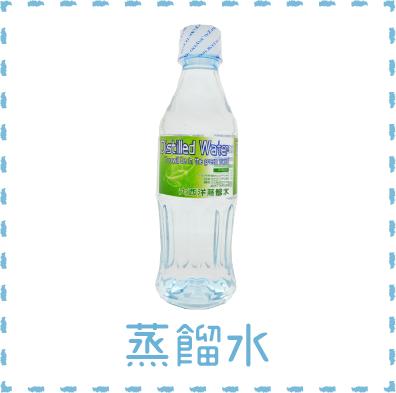 玻尿酸保濕霜準備材料-02.png