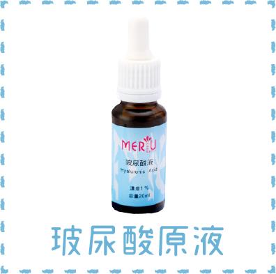 玻尿酸保濕霜準備材料-06.png