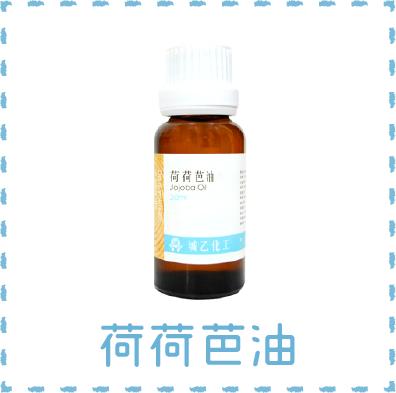 玻尿酸保濕霜準備材料-07.png