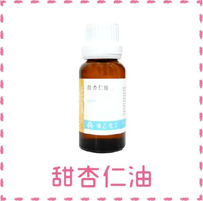 櫻花身體乳準備材料-05.png
